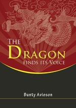 The Dragon Finds its Voice
