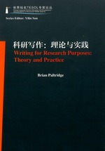 Writing for research purposes: Theory and practice