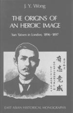 The Origins of an Heroic Image: Sun Yat-sen in London, 1896-1897