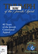 Triumph of the Jewish Spirit: 40 Years of the Jewish Communal Appeal