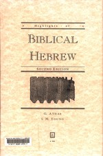 Text Book: Highlights of Biblical Hebrew (Second Edition)