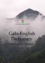 Galo-English Dictionary, with English-Galo Index