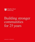 Building Stronger Communities for 25 years