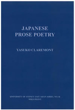 Japanese Prose Poetry