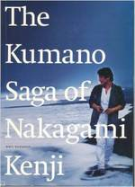 The Kumano Saga of Nakagami Kenji