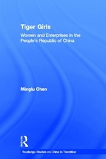 Tiger Girls: Women and Enterprises in the Peoples Republic of China