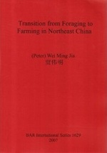 Transition from Foraging to Farming in Northeast China
