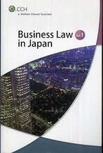 Business Law in Japan - Volume 1