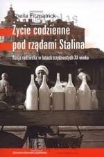 Życie codzienne pod rządami Stalina, Rosja radziecka w latach trzydziestych XX wieku